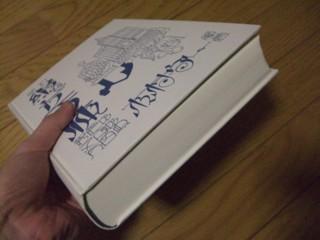 f:id:m-kikuchi:20091228171857j:image