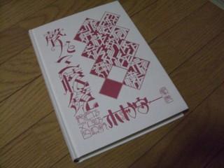 f:id:m-kikuchi:20091228172026j:image