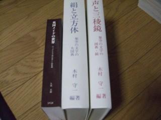 f:id:m-kikuchi:20091228172246j:image