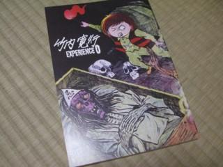 f:id:m-kikuchi:20100106020255j:image