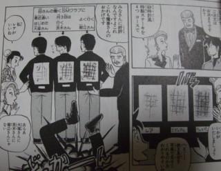 f:id:m-kikuchi:20100221010852j:image