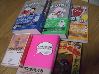 f:id:m-kikuchi:20100221160856j:image