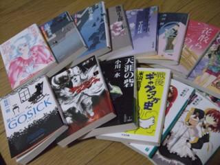 f:id:m-kikuchi:20100221163703j:image