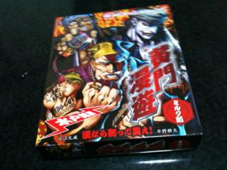 f:id:m-kikuchi:20100322202856j:image