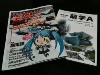 f:id:m-kikuchi:20100322203037j:image