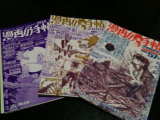 f:id:m-kikuchi:20100322203124j:image