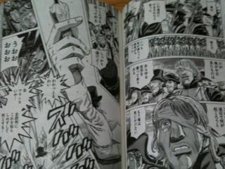 f:id:m-kikuchi:20100401164658j:image