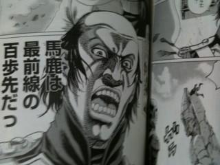 f:id:m-kikuchi:20100401191915j:image