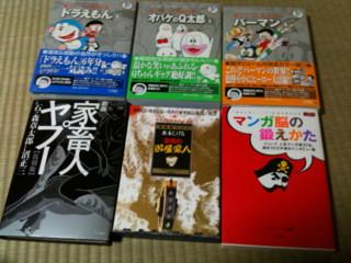 f:id:m-kikuchi:20100415174225j:image