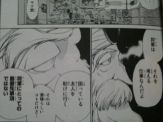 f:id:m-kikuchi:20100416174321j:image