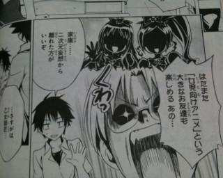 f:id:m-kikuchi:20100501015027j:image