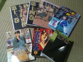 f:id:m-kikuchi:20100506203620j:image