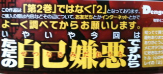 f:id:m-kikuchi:20100526002548j:image