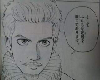 f:id:m-kikuchi:20100531232408j:image