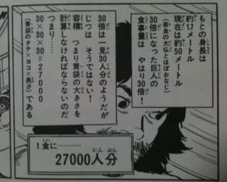 f:id:m-kikuchi:20100628173827j:image