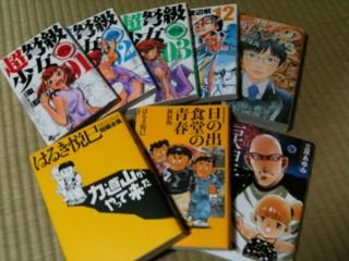 f:id:m-kikuchi:20100703185814j:image