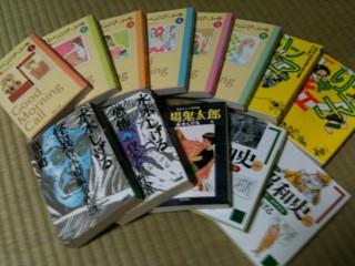 f:id:m-kikuchi:20100703190008j:image
