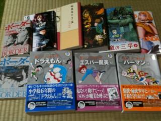 f:id:m-kikuchi:20100703190256j:image