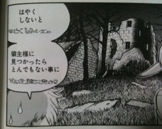 f:id:m-kikuchi:20100708152551j:image