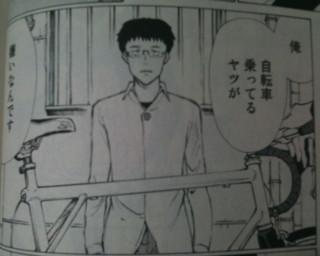 f:id:m-kikuchi:20100730023248j:image
