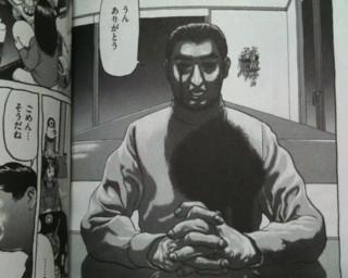 f:id:m-kikuchi:20100802212657j:image