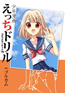 f:id:m-kikuchi:20100809002016j:image
