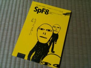 f:id:m-kikuchi:20100817185000j:image