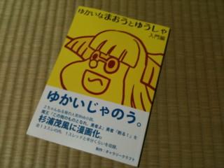 f:id:m-kikuchi:20100817185050j:image