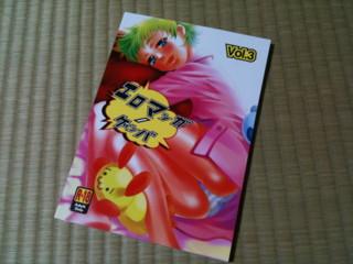 f:id:m-kikuchi:20100817185152j:image