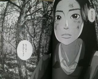 f:id:m-kikuchi:20100902004658j:image