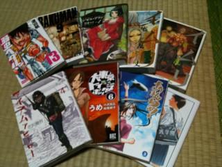 f:id:m-kikuchi:20100916004932j:image