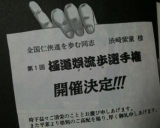 f:id:m-kikuchi:20101021191853j:image