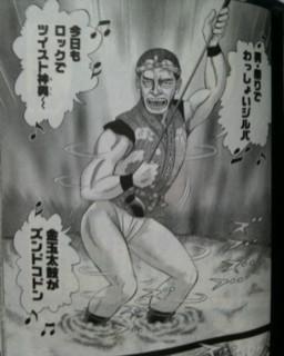 f:id:m-kikuchi:20101021192145j:image