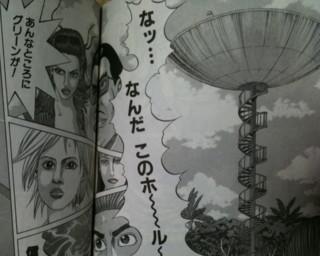 f:id:m-kikuchi:20101021192602j:image
