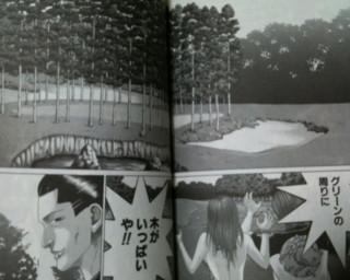 f:id:m-kikuchi:20101021193158j:image