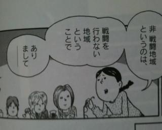 f:id:m-kikuchi:20101110020904j:image