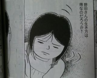 f:id:m-kikuchi:20101110021321j:image