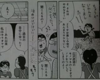 f:id:m-kikuchi:20101110022018j:image