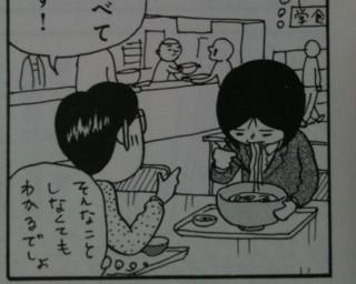 f:id:m-kikuchi:20101110022712j:image