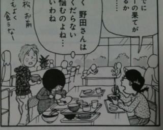 f:id:m-kikuchi:20101110022735j:image