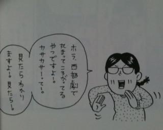 f:id:m-kikuchi:20101110022928j:image