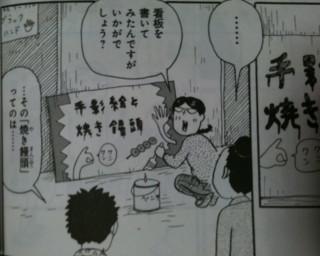 f:id:m-kikuchi:20101110023034j:image