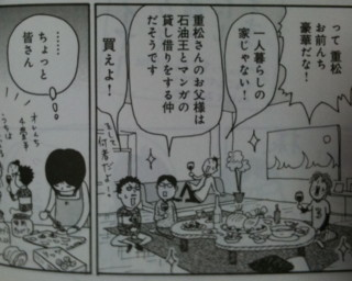 f:id:m-kikuchi:20101110023101j:image