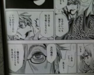 f:id:m-kikuchi:20101130202747j:image