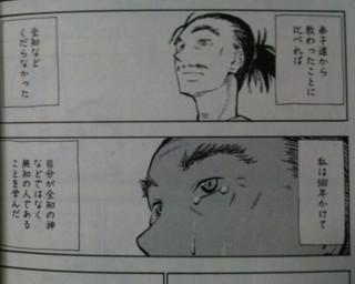 f:id:m-kikuchi:20101130203741j:image
