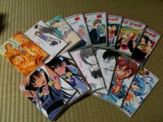 f:id:m-kikuchi:20110105012953j:image