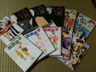 f:id:m-kikuchi:20110105013321j:image