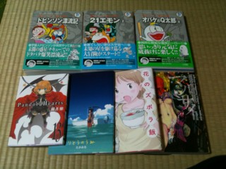 f:id:m-kikuchi:20110105013856j:image