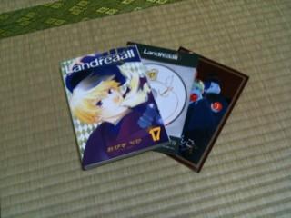 f:id:m-kikuchi:20110105014310j:image
