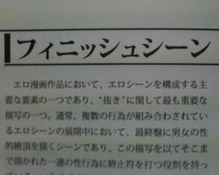 f:id:m-kikuchi:20110118152331j:image:left:w200:h160